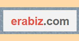 Доска объявлений erabiz.com