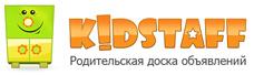 Доска объявлений kidstaff.com.ua