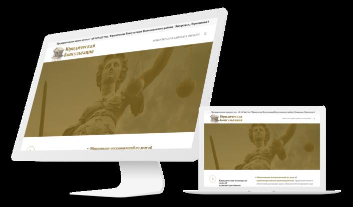 форум для юридической консультации