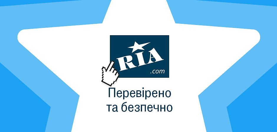 Доска объявленийria.com