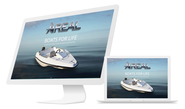 Лендинг Пейдж компании «Ареал» — лодки из стеклопластика в г.Воронеж